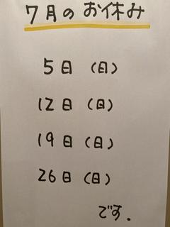 07EA6F5A-D3C9-45D6-A4D4-11BEB17F367C.jpg