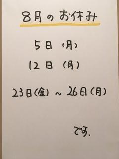14B55E05-9C16-40D8-948A-199A8E7B5B40.jpg