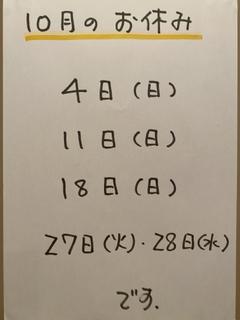 16FEB25F-F434-4478-AE80-A429FD8302C1.jpg