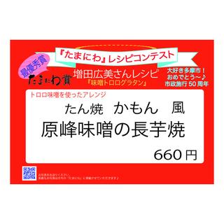 6C042798-4581-4A3D-8641-8E1D3E063C95.jpg