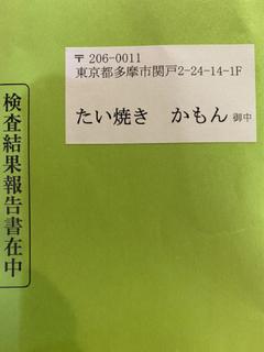 A5B83681-3064-4033-BFE9-67314298BF57.jpg