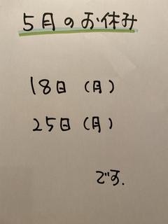 EAE3B4EB-53BE-4CB5-8B34-4BBB3F80DEE2.jpg